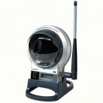 My First IP Security Camera